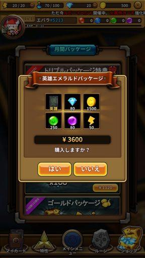 Screenshot_20180620-013831