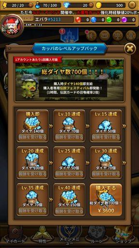 Screenshot_20180620-013844