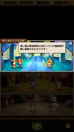 Screenshot_20180620-013905