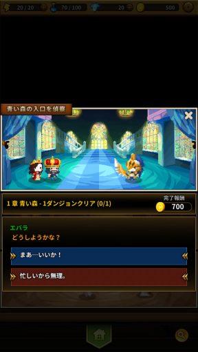 Screenshot_20180620-013914