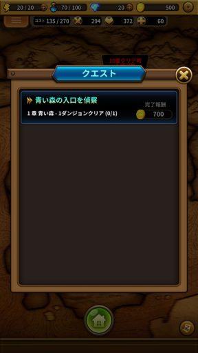 Screenshot_20180620-013948