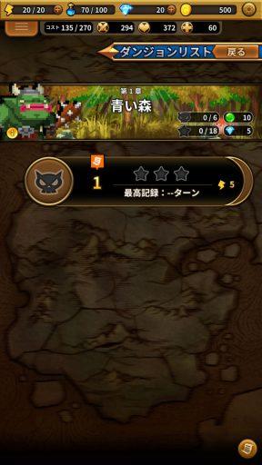 Screenshot_20180620-013955