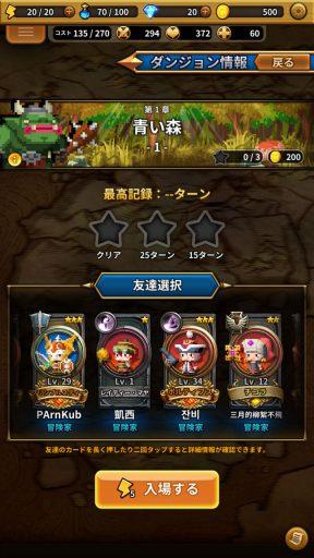 Screenshot_20180620-013959