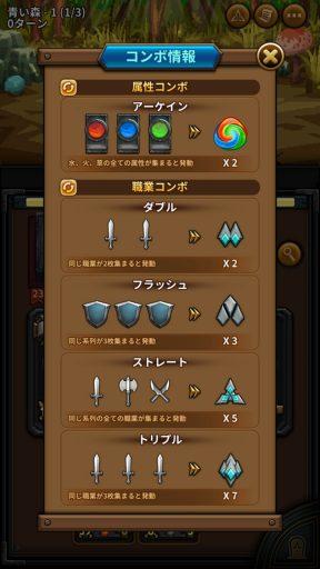 Screenshot_20180620-014036