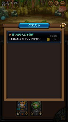 Screenshot_20180620-014050