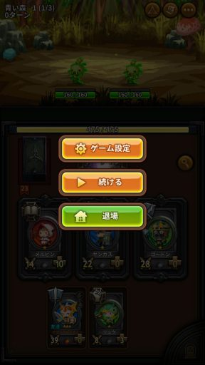 Screenshot_20180620-014054