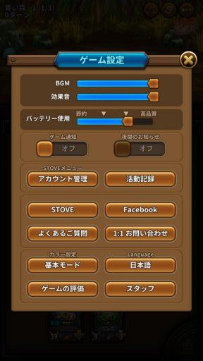 Screenshot_20180620-014057