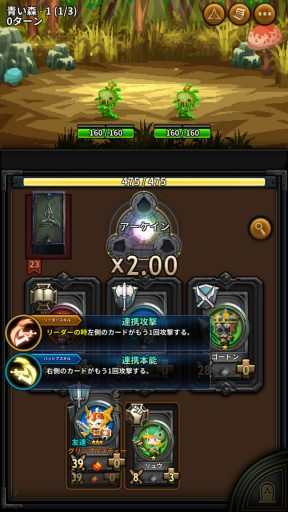 Screenshot_20180620-014119