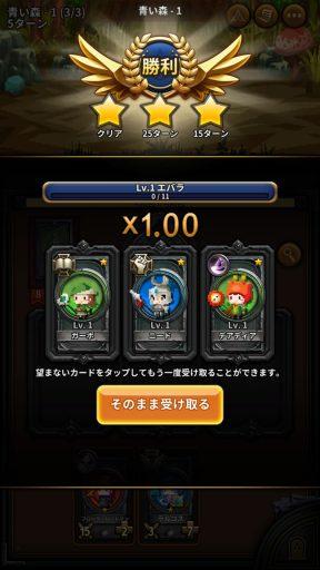 Screenshot_20180620-014339