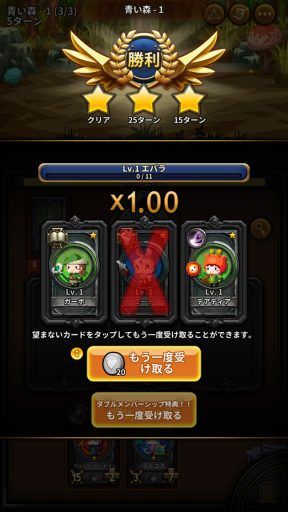 Screenshot_20180620-014352