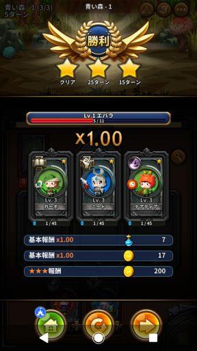 Screenshot_20180620-014422