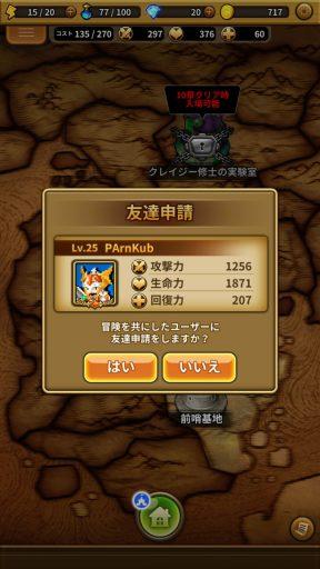Screenshot_20180620-014432