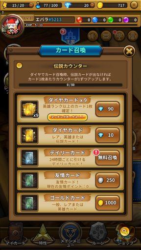 Screenshot_20180620-014440
