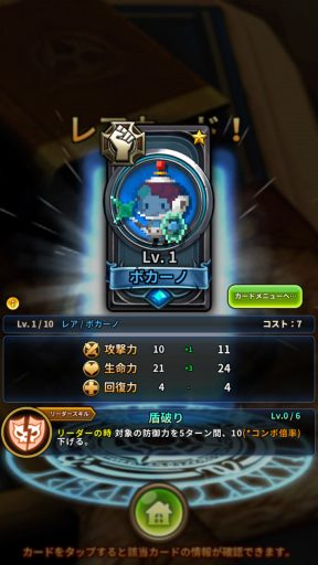 Screenshot_20180620-014455
