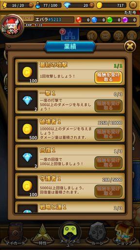Screenshot_20180620-014509