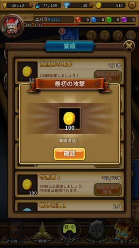 Screenshot_20180620-014530