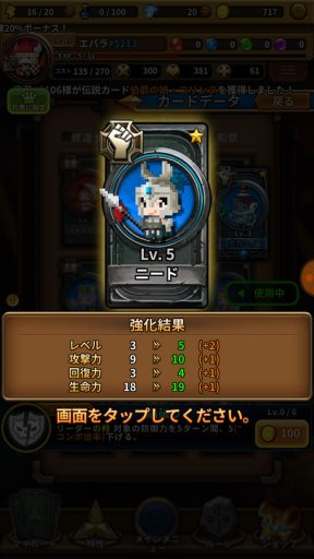 Screenshot_20180620-014813