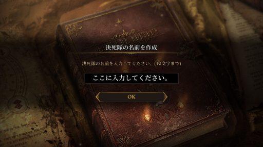 Screenshot_20180624-131727