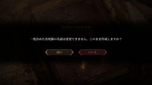 Screenshot_20180624-131734
