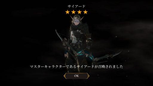 Screenshot_20180624-131851