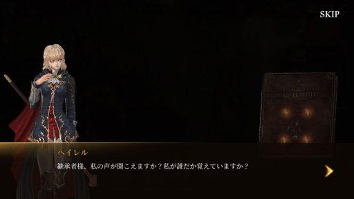 Screenshot_20180624-132011