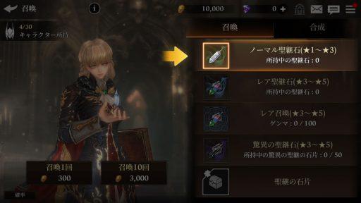 Screenshot_20180624-132020