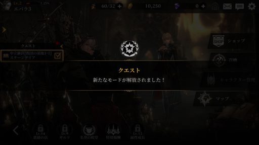 Screenshot_20180624-132146