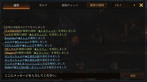 Screenshot_20180624-132535