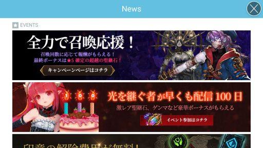 Screenshot_20180624-171108