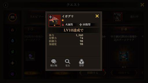 Screenshot_20180624-171142