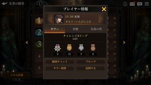 Screenshot_20180624-171208