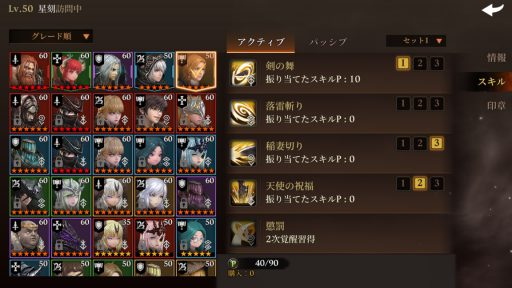 Screenshot_20180624-171241