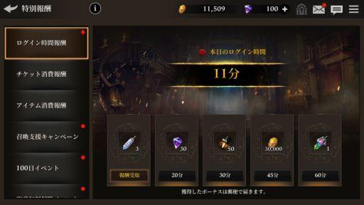 Screenshot_20180624-171306