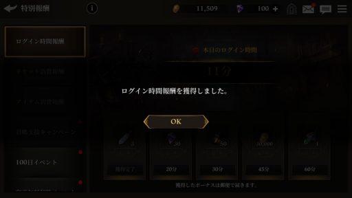Screenshot_20180624-171311