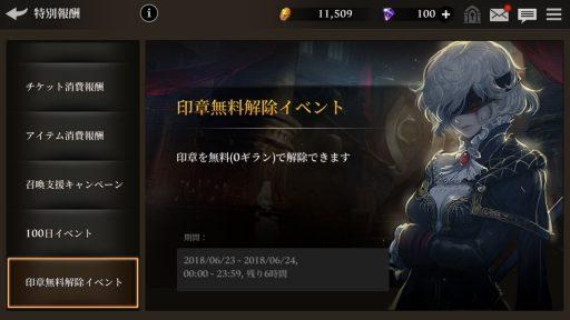 Screenshot_20180624-171324