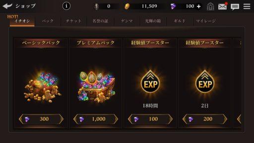 Screenshot_20180624-171337