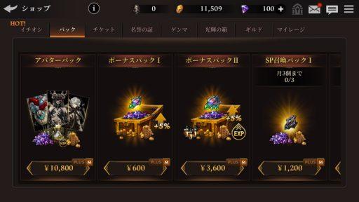 Screenshot_20180624-171342