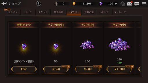Screenshot_20180624-171345