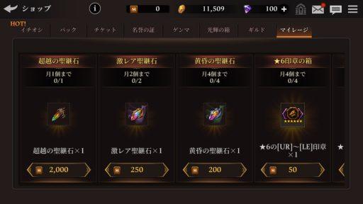Screenshot_20180624-171350