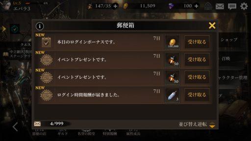 Screenshot_20180624-171359