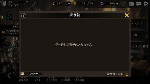 Screenshot_20180624-171406