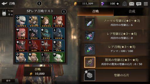 Screenshot_20180624-171429