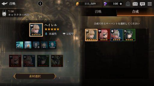 Screenshot_20180624-171435
