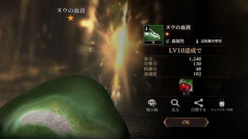 Screenshot_20180624-171457