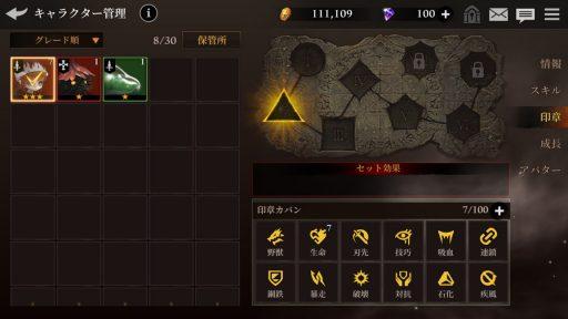 Screenshot_20180624-171530