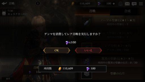Screenshot_20180624-171621