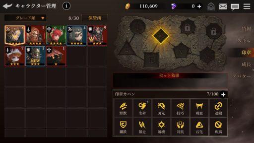 Screenshot_20180624-171741