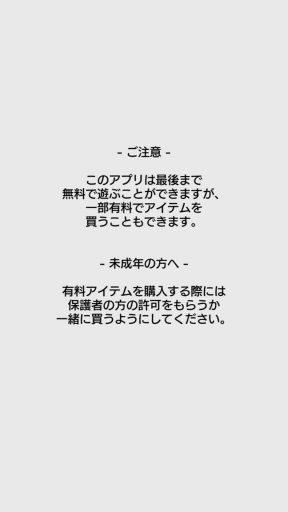 Screenshot_20180701-182241