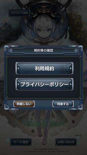 Screenshot_20180701-182305