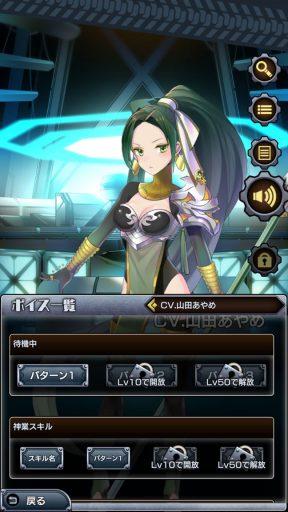 Screenshot_20180701-182421